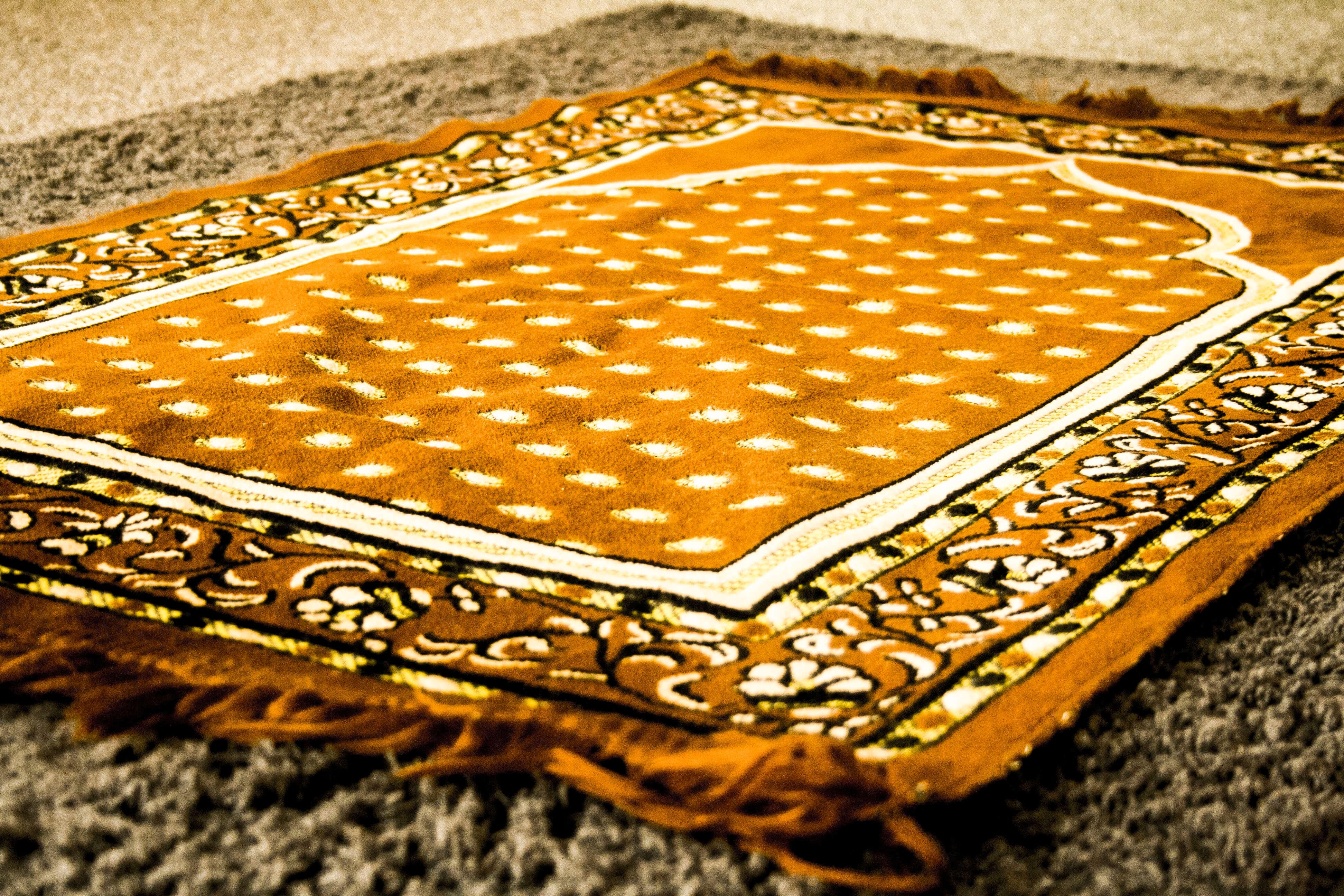 Gebedstijden Eindhoven moskee eindhoven