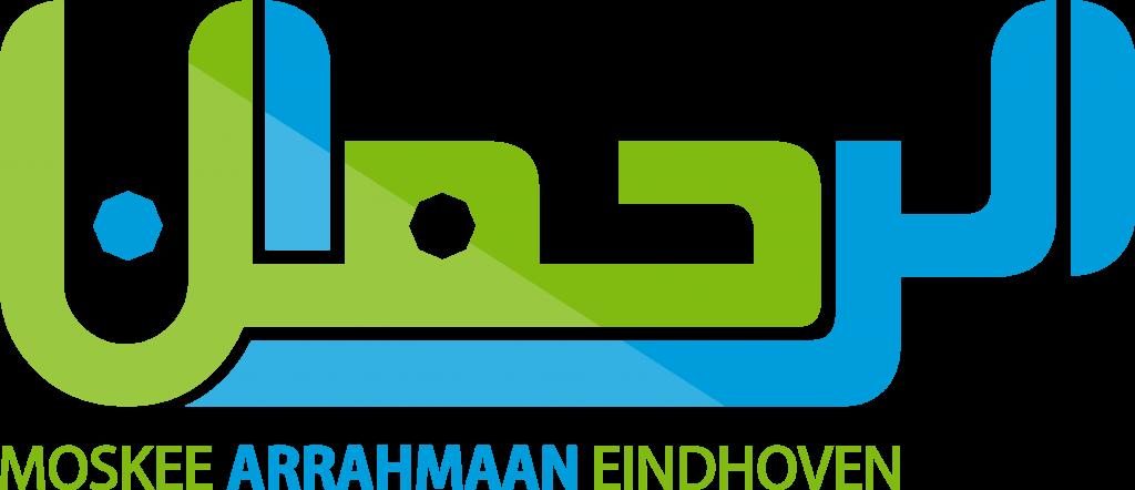 Logo Moskee Arrahmaan Eindhoven