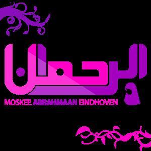 Het nieuwe logo van de zustergroep