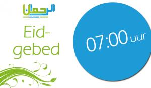 Eid.gebed
