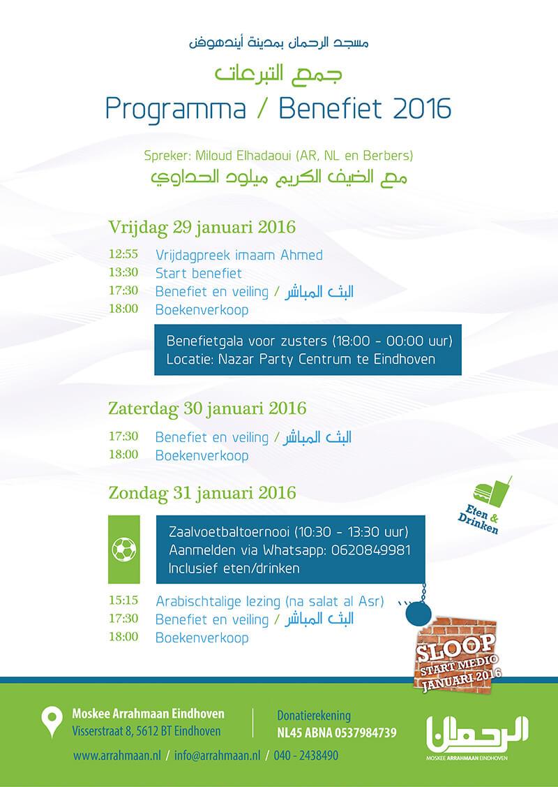 Moskee Arrahmaan Eindhoven benefiet visserstraat