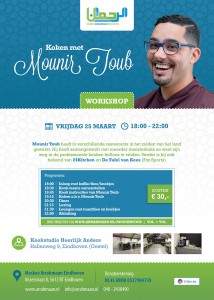 Workshop Mounir Toub moskee arrahmaan eindhoven