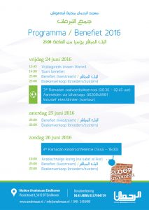 benefiet-ramadan-2016-B-web