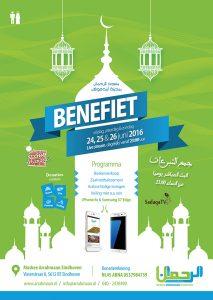 benefiet-ramadan-2016-web