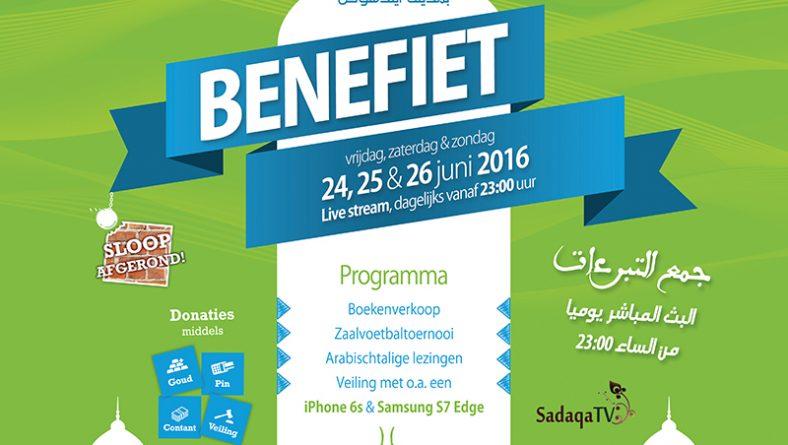 Ramadan Benefiet vrijdag 24, zaterdag 25 en zondag 26 juni 2016