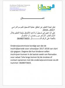 onderwijs moskee arrahmaan eindhoven 2017 2018