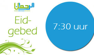 Vrijdag 1 september Eid el adha