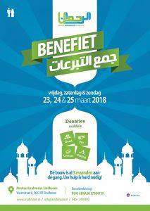 Benefiet 2018 moskee arrahmaan eindhoven