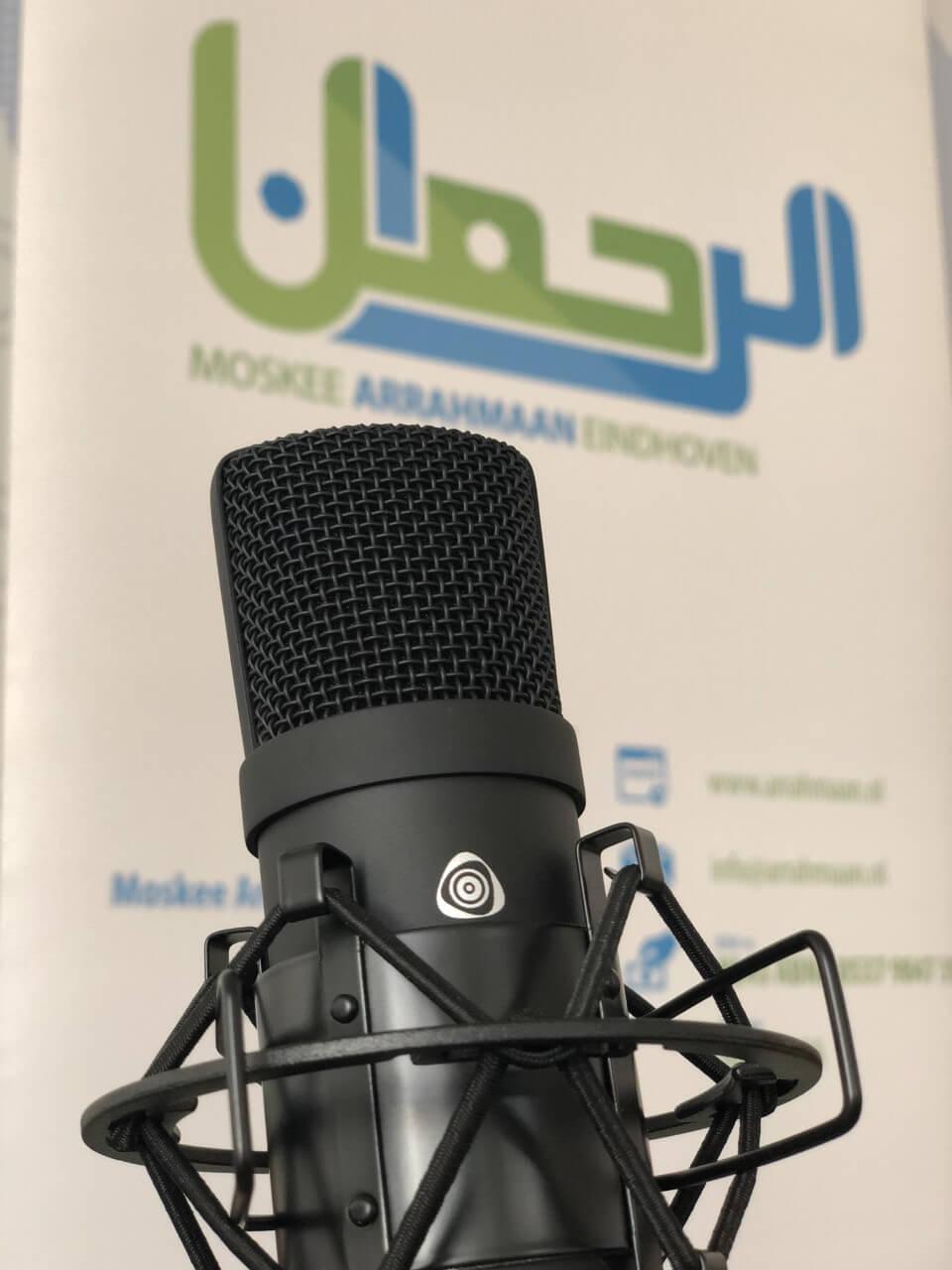 livestream moskee arrahmaan eindhoven ramadan 2020