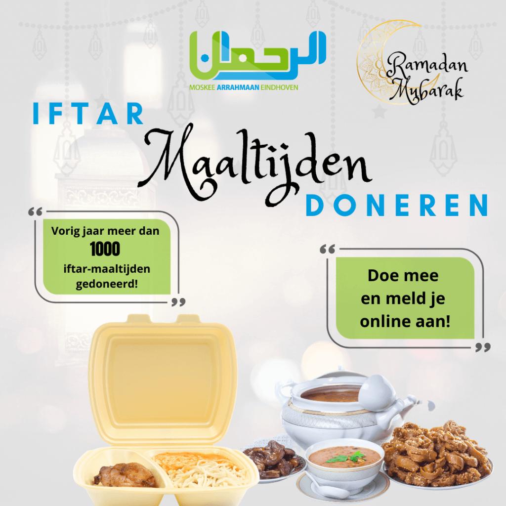iftar ramadan Eindhoven 2021 moskee arrahmaan Eindhoven